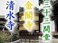 kiyo-ara-33.jpg